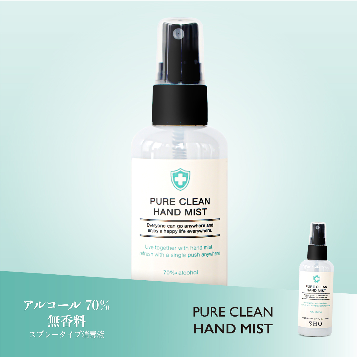 pure clean hand mist